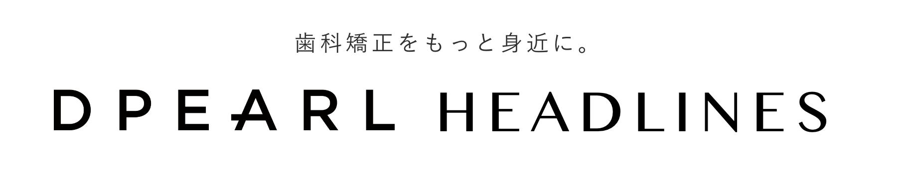 DPEARL HEADLINES